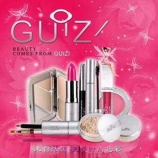 法国GUIZI瑰姿品牌彩妆