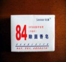 圣满84除菌香皂