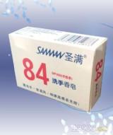 84除菌香皂(洗手专用)
