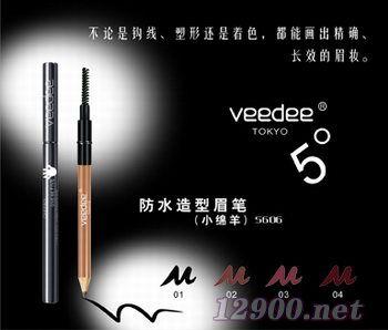 防水造型眉笔