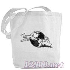 湖南长沙塑料袋定做|湖南包装袋定做|湘潭包装袋定做|