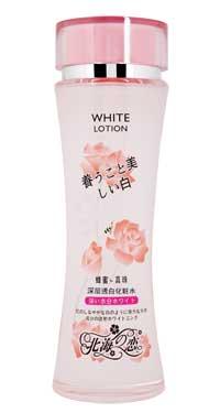 蜂蜜珍珠保湿润白化妆水