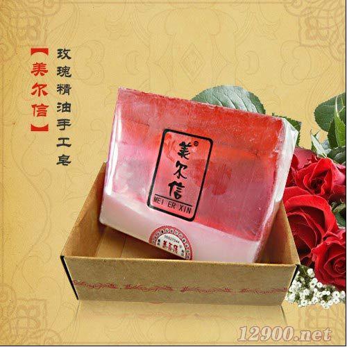 玫瑰精油滋�B手工美�w皂