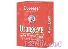圣�M��合愠染SE���w香皂