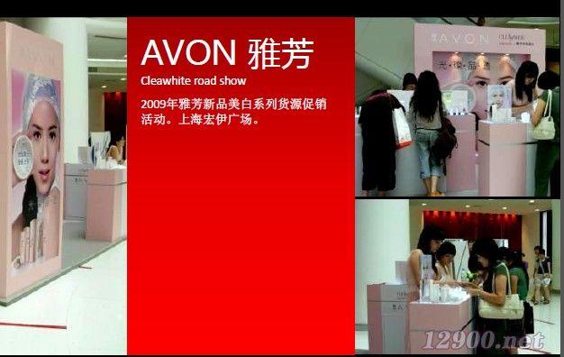 化妆品促销台设计