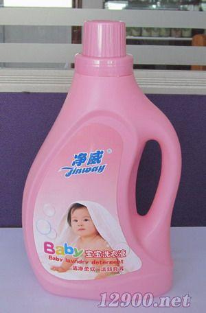 净威1000ml宝宝洗衣液