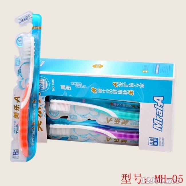 成人牙刷新品牌牙刷牙刷MH-05