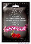 圣满玫瑰精油浴盐