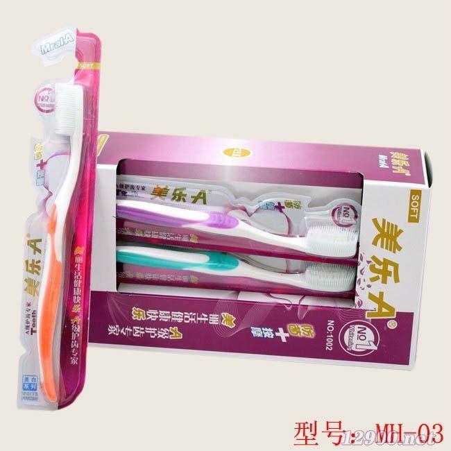 牙刷直销美乐A纳米牙刷MH-03