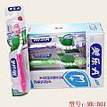 扬州牙刷MK-B01