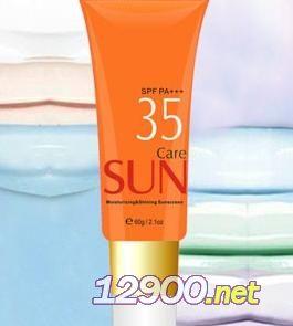 水润亮肤防晒乳35SPF
