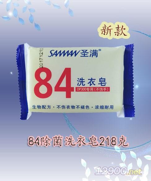 圣满84除菌洗衣皂