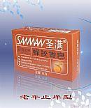 圣满蜂胶香皂老年止痒、清洁收缩、防干裂