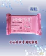 圣满女士内衣(Bra)专用洗涤皂