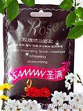 圣满玫瑰精油浴盐、蜂胶浴盐