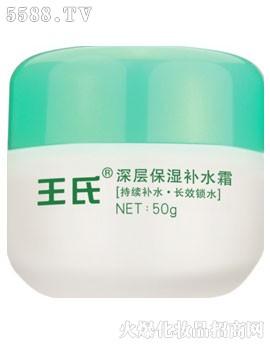 深�颖�裱a水霜50g