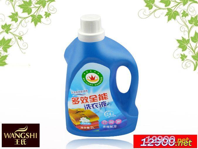 多效全能洗衣液2000ml