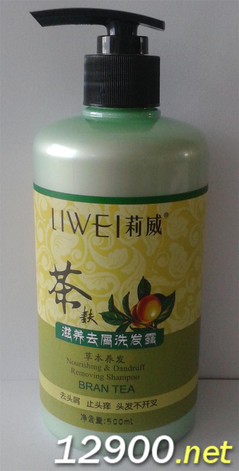 500ML茶麸滋养去屑洗发露