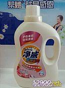 净威清新护色洗衣液(护色柔顺)2L
