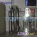不锈钢反渗水处理设备