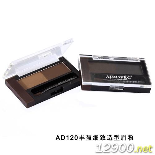 丰盈细致造型眉粉5g-AD120