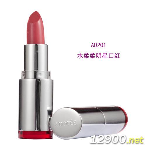 水柔柔明星口红-AD201