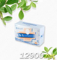 抑菌白�w皂(海洋活�w)