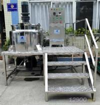 A型加热剪切乳化设备