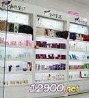 小资生活88分店开业圆满成功