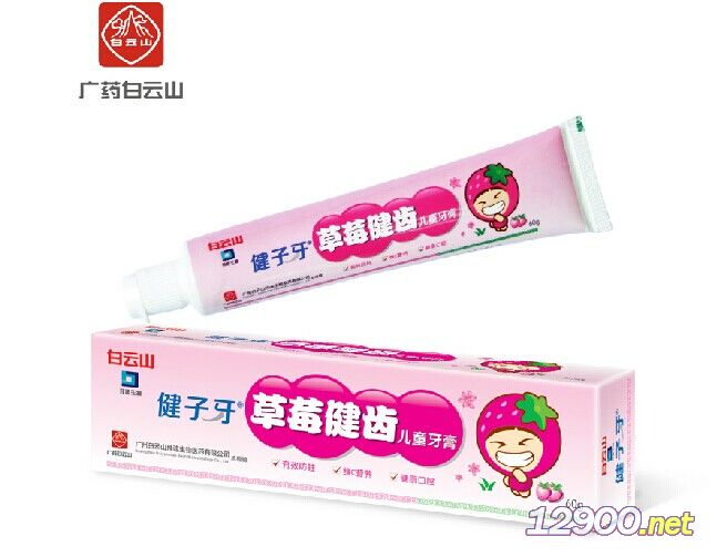 草莓健齿儿童牙膏