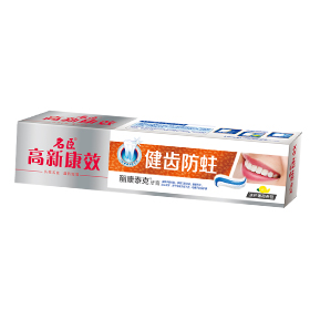 酮康泰克健齿防蛀牙膏-冰柠薄荷香型