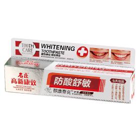 舒敏/酮康泰克防酸舒敏牙膏/双重薄荷
