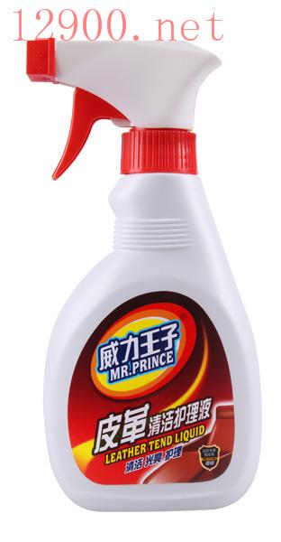 皮革清洁护理液