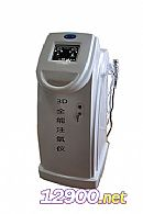 HX-3D皮肤营养注氧仪