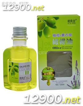 橄榄+薰衣草(橄榄油)