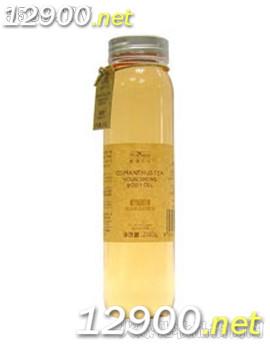 桂花茶滋润身体护理油