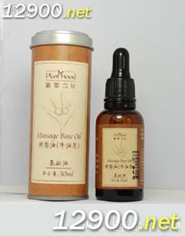 鳄梨油(牛油果)基础油