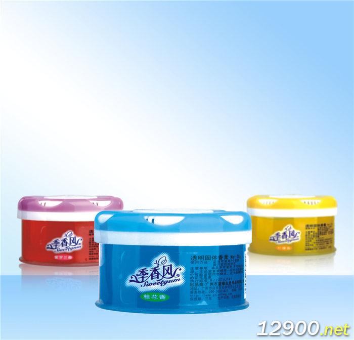 透明固体香膏