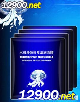 奈植萱水母淡斑美白面膜