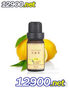 奈植萱柠檬精油