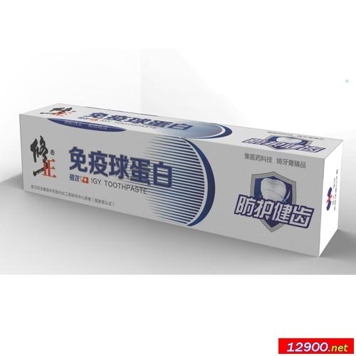 免疫球蛋白防护健齿牙膏