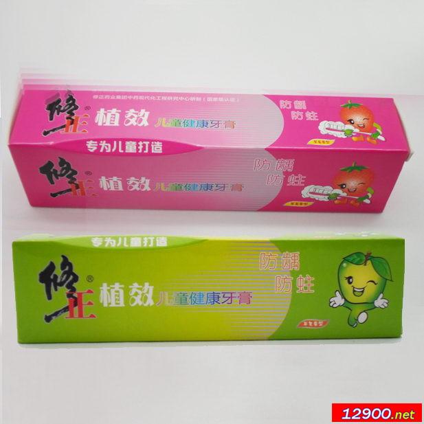 儿童防龋防蛀牙膏