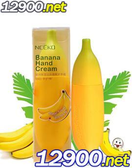 丽颜世家滋润保湿出水香蕉护手霜