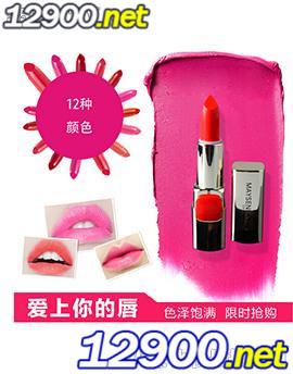 美莲诗M8029炫亮口红唇膏