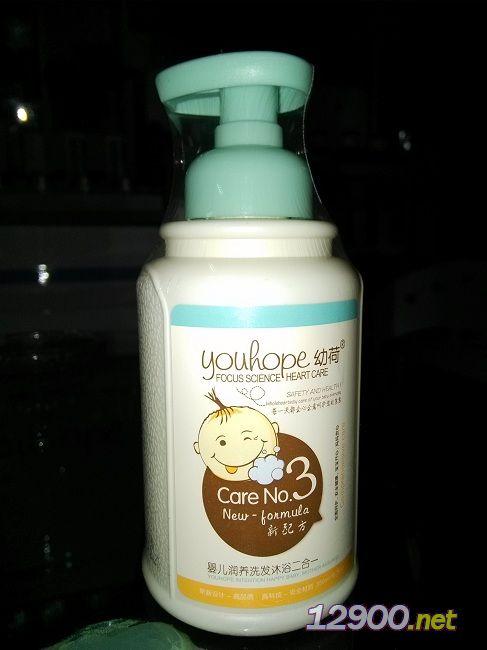幼荷®婴儿润养洗发沐浴二合一