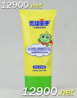 青蛙王子儿童温和润白洁面乳(鲜奶)