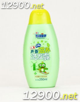 青蛙王子儿童洗�l露(芦荟滋养)