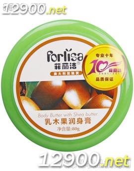 乳木果润身膏
