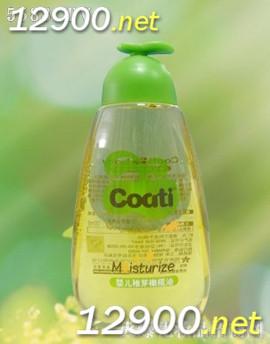 稚芽蛋橄榄油