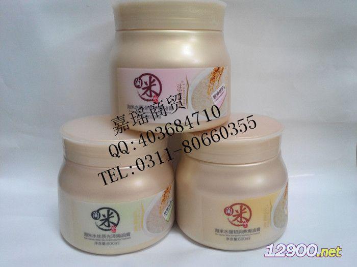 淘米水�h油膏